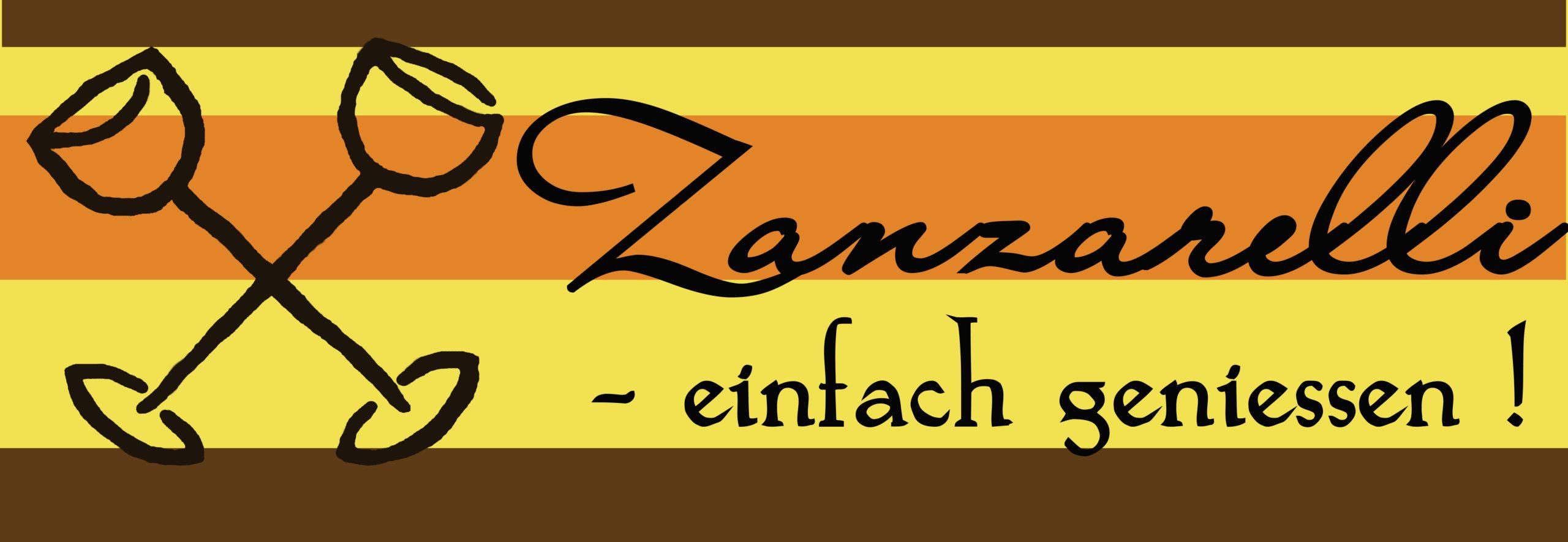 Logo Zanzarelli